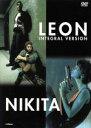 【中古】 レオン 完全版/ニキータ 2in Pack【2DVD】 /リュック・ベッソン【監督】/ジャ