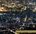 【中古】 非常階段東京 THE ORIGIN OF TOKYO /佐藤信太郎(著者) 【中古】afb