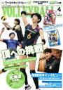 【中古】 VOLLEYBALL(2019年4月号) 月刊誌/日本文化出版(その他) 【中古】afb