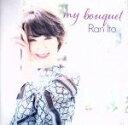 【中古】 My Bouquet(Blu−spec CD2) /伊藤蘭 【中古】afb