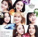韓国(K-POP)・アジア, 韓国(K-POP)  OH MY GIRL JAPAN 2nd ALBUMADVD OH MY GIRL afb