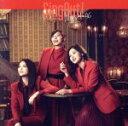 【中古】 Sing Out!(TYPE−B)(Blu−ray Disc付) /乃木坂46 【中古】a...