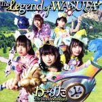 ロック・ポップス, その他  The Legend of WASUTABluray Disc afb
