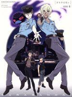 アニメ, TVアニメ  5 ,,,, afb