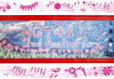 【中古】 NGT48 2nd Anniversary(Blu...