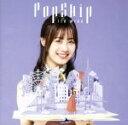 【中古】 PopSkip(通常盤) /伊藤美来 【中古】afb