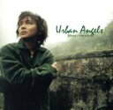 【中古】 Urban Angels /原田真二 【中古】afb