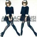 【中古】 ATTRACTIONS!KONISHI YASUHARU remixes 1996−2010 /小西康陽 【中古】afb