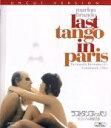 【中古】 ラストタンゴ・イン・パリ オリジナル無修正版(Blu−ray Disc
