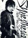 【中古】 DAICHI MIURA LIVE TOUR 2011〜Synesthesia〜(初回限定版) /三浦大知 【中古】afb