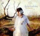 【中古】 kokohadoko(初回限定盤)(DVD付) /釘宮理恵 【中古】afb