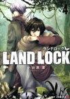 【中古】 LAND LOCK(4) ジャンプC+/小田原愛(著者) 【中古】afb
