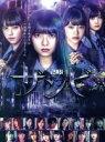 【中古】 ドラマ「ザンビ」Blu−ray BOX(Blu−ray Disc) /齋藤飛鳥,堀未央奈,...
