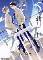 コミック, その他  (5) bBOY C DX() afb