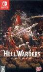 【中古】 Hell Warders /NintendoSwitch 【中古】afb