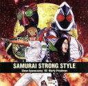 【中古】 SAMURAI STRONG STYLE(DVD付) /綾小路翔 vs マーティ・フリードマン 【中古】afb