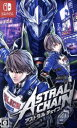 【中古】 ASTRAL CHAIN /NintendoSwi...