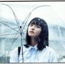 【中古】 夜明けまで強がらなくてもいい(TYPE−A)(Blu−ray Disc付) /乃木坂46 ...