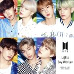 韓国(K-POP)・アジア, 韓国(K-POP)  LightsBoy With LuvFC BTS afb