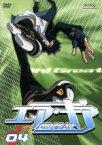 【中古】 AIR GEAR DVD 04 /佐藤雅将(キャラクターデザイン),イッキ:鎌苅健太,リンゴ:伊瀬茉莉也 【中古】afb