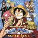 【中古】 ONEPIECE SUPER BEST /(アニメーション),きただにひろし,Folder5,ザ・ベイビースターズ,BON−BON BLANCO,BOYSTY 【中古】afb