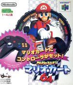 テレビゲーム, NINTENDO 64  64 NINTENDO64 afb
