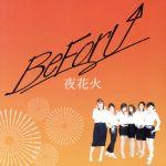 CD, アニメ  DVD BeForU afb