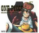 【中古】 ONE PIECE MEMORIAL BEST(初回限定盤)(DVD付) /(アニメーション),東方神起,矢口真里とストローハット,きただにひろし,Fold 【中古】afb