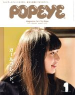 雑誌, 男性誌  POPEYE(1 2015 January) () afb