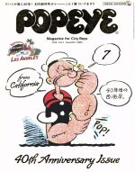雑誌, 男性誌  POPEYE(7 2016 July) afb