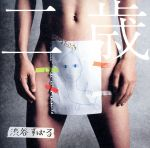邦楽, アイドル  DVD afb