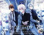 エンターテインメント, アニメーション  spoon2Di(vol53) KADOKAWA MOOK() afb