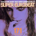 ダンスミュージック, テクノ・リミックス・ハウス  VOL171 ,,,2,,,MRM, afb