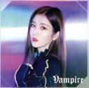 【中古】 Vampire(WIZ*ONE盤)(クォン・ウンビ...