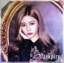 【中古】 Vampire(WIZ*ONE盤)(キム・ミンジュ...