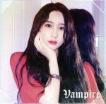 CD, 韓国(K-POP)・アジア  VampireWIZONE ver IZONE afb