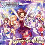 CD, ゲームミュージック  THE IDOLMSTER CINDERELLA GIRLS STARLIGHT MASTER 33 StarryGoRound,,,,,,, afb