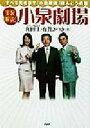 「刑務所に入る覚悟で結婚した」!有賀さつきが毒親全開で元夫・和田圭との離婚理由を語る