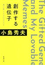 文庫, その他  MEME () afb