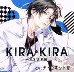 アニメ, その他  KIRAKIRA Vol3 ,CD afb