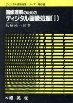 工学, その他  (1) 6 afb
