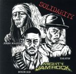 【中古】 SOLIDARITY /MIGHTY JAM ROCK 【中古】afb
