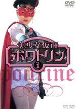 DVD, 特撮ヒーロー  VOL1 ,, afb