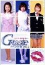 【中古】 G−taste スペシャル版 VOL.2 /川村ひかる/加藤明日美 【中古】afb