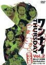 【中古】 ワンナイ THURSDAY Vol.2 /(バラエティ),雨上がり決死隊,DonDokoDon,ガレッジセール,大山英雄,内藤陽子 【中古】afb