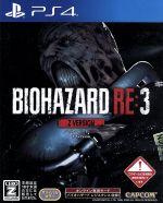 プレイステーション4, ソフト  RE3 Z Version PS4 afb