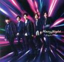 【中古】 Mazy Night(初回限定盤A)(DVD付) /King & Prince 【中古】a