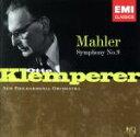 【中古】 マーラー:交響曲第9番(限定盤)(2HQCD) /オットー・クレンペラ