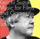 【中古】 Keiichi Suzuki:Music for Films and Games/Original Soundtracks /鈴木慶一 【中古】afb