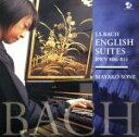 【中古】 バッハ:イギリス組曲[全曲](SACDハイブリッド) <SACD> /曽根麻矢子(cemb) 【中古】afb